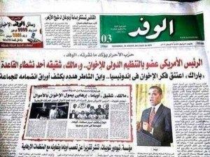 Al-Wafd-Egypt