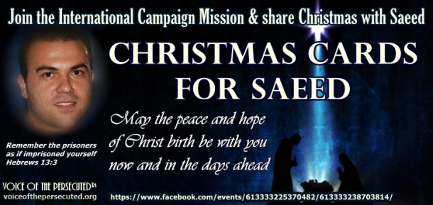Christmas-Cards-for-Saeed-cov-banner
