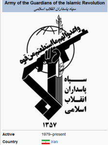 iranrevoguard