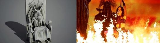 satan_statue-horzandkatyperry