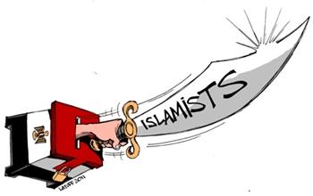 islamists-sword