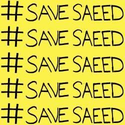 saeed-profile-3