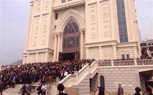 church-front_china