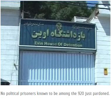 iranprison