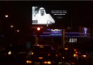 An advertisement board in Riyadh displays condolences following the death of Saudi King Abdullah (portrait) on January 23, 2015 (AFP Photo/Mohammed al-Shaikh)