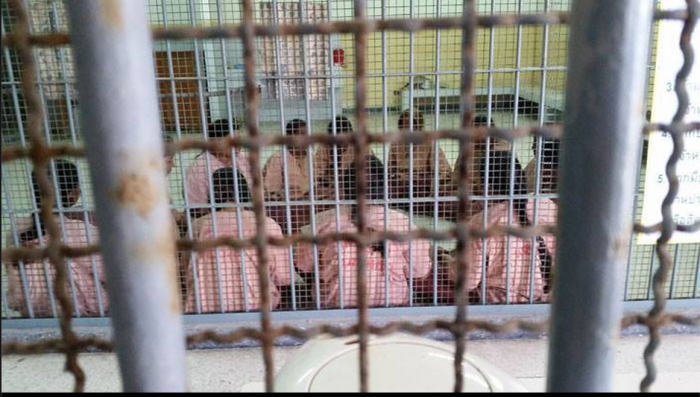 thai jail facebook