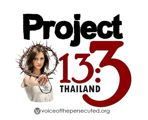 project-133thailand-logo