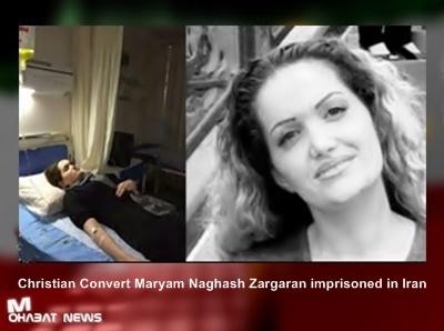 maryam_naghash-zargaran-mohabatnews-1
